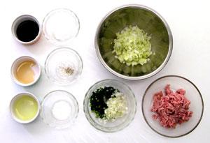 餃子 の タネ レシピ
